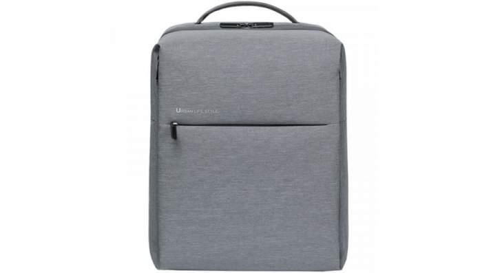 Рюкзак унисекс Xiaomi Urban Life Style 2 Light Grey