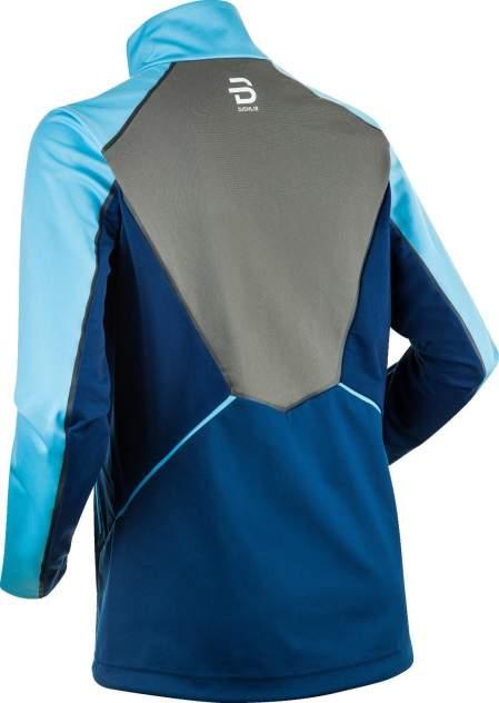 Куртка Bjorn Daehlie Jacket Champion 2.0 Wmn, aguarius, M