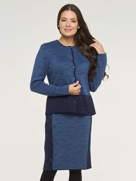 Кардиган женский VAY 192-1609, синий