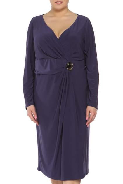 Платье женское Cavita 761502/280 фиолетовое 48 DE