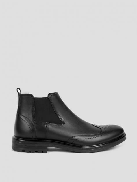 Мужские ботинки Reversal 13004RB, черный
