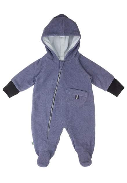 Комбинезон детский Сонный гномик, цв.синий