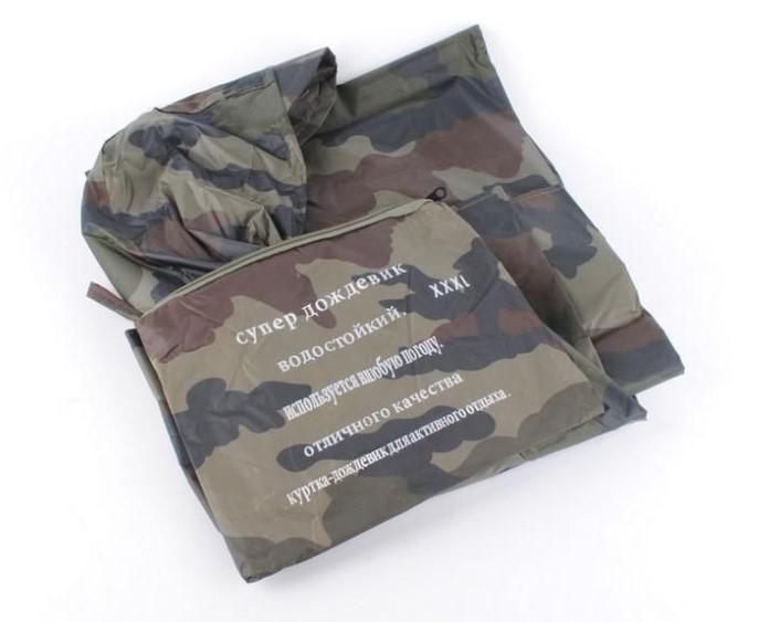 Дождевик прочный военный PVC на молнии МК41 (979)