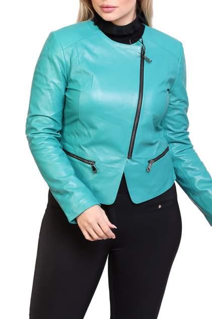 Кожаная куртка женская EXPO FUR S.7 голубая 38