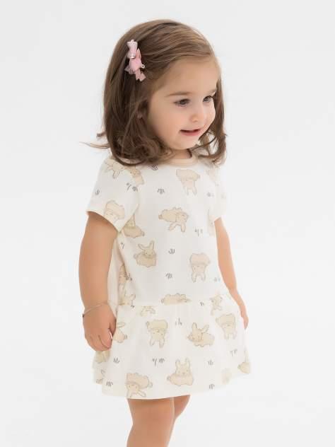 Платье Котмаркот 2000759 Молочный р.62