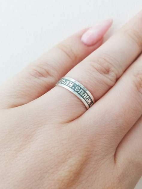 Кольцо унисекс SamoroDki Jewelry 20-012 из серебра, р. 21