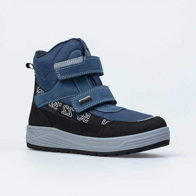 Мембранная обувь для мальчиков Котофей 654826-42 р.34
