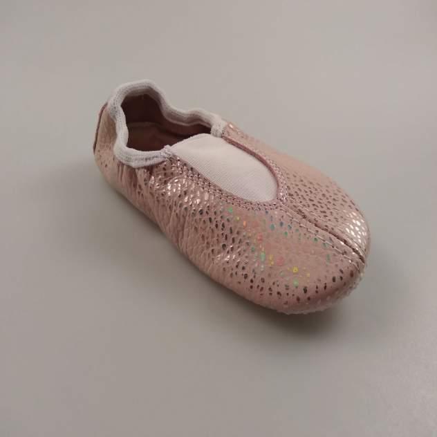 Чешки детские Котофей, цв.розовый