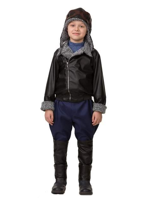 Карнавальный костюм Батик Лётчик, размер 110-56