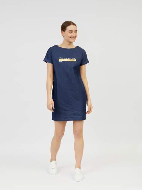 Женское платье Zolla z0212382390825000, синий