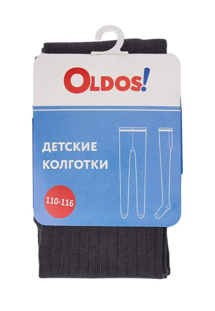 Колготки для детей OLDOS, цв. серый, р-р 110