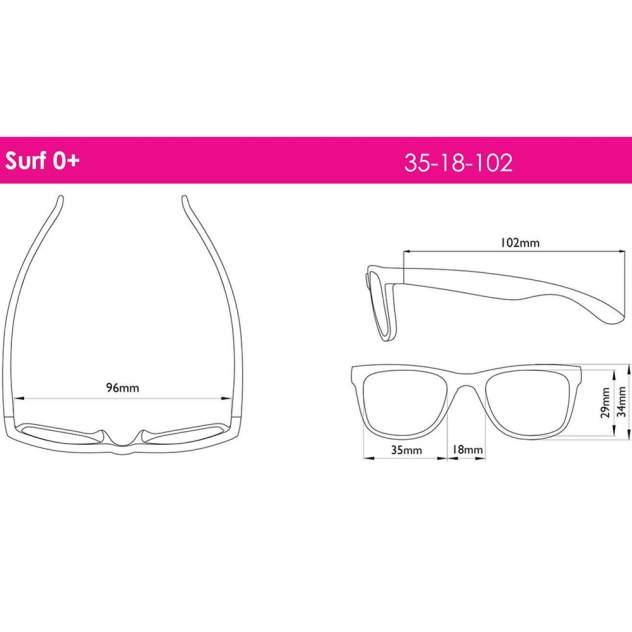 Детские солнцезащитные очки Real Kids серия Серф 0+ голубые