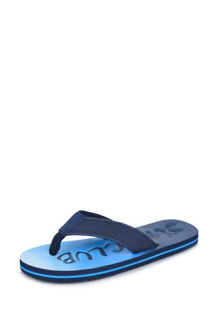 Шлепанцы T.Taccardi DY21SS-75, синий