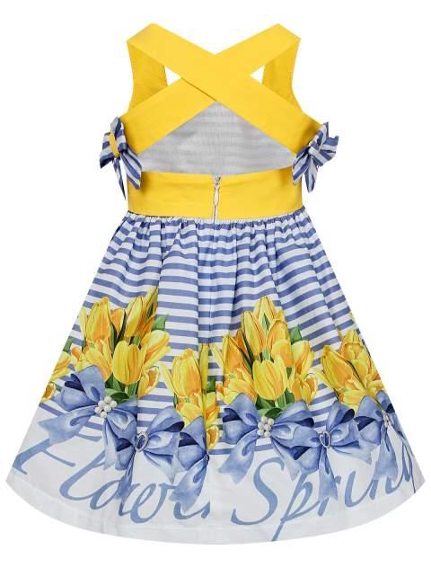 Платье BALLOON CHIC цв. голубой/белый/желтый, р. 86
