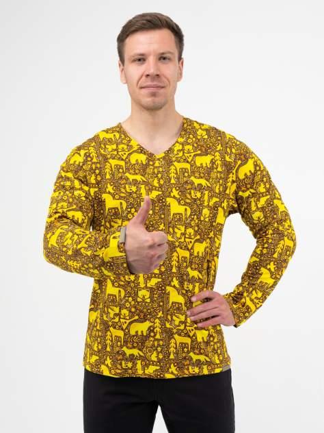 Лонгслив мужской Великоросс Русский лес желтый 60 RU