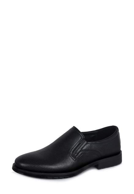Туфли мужские Kari WZDY21S-12, черный