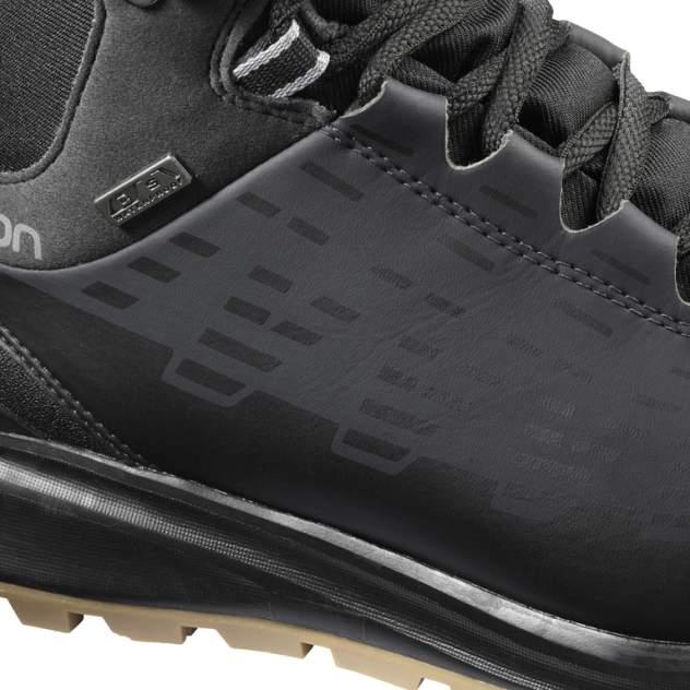 Ботинки Salomon Kaipo Cs Wp 2, black/phantom/monument, 7 UK