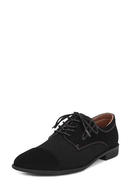 Туфли мужские T.Taccardi M01-004-3A-10A, черный