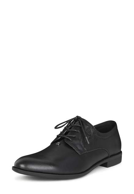 Туфли мужские T.Taccardi M01-004-3A-9, черный