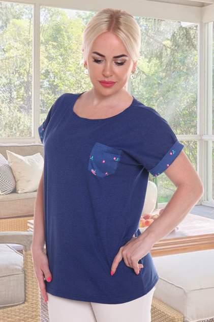 Женская туника Mercury Home Ким, синий