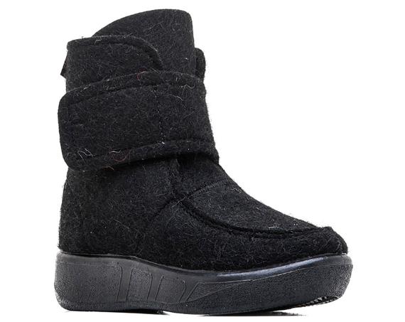 Валенки мужские ШК Обувь WB-14253 черные 46 RU