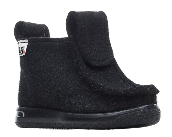 Валенки мужские ШК Обувь WB-09503 черные 46 RU