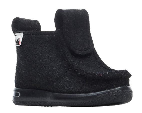 Валенки мужские ШК Обувь WB-09503 черные 41 RU