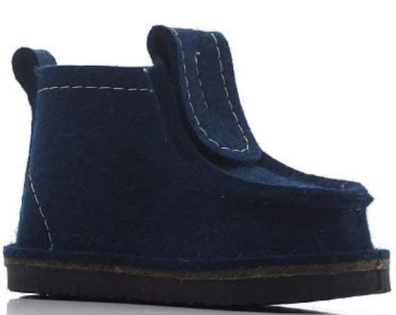 Валенки мужские ШК Обувь WB-08503 синие 41 RU