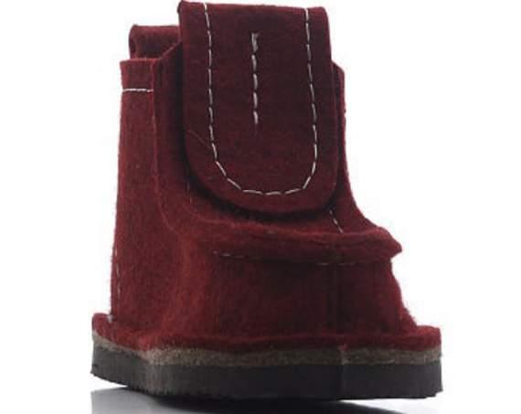 Валенки мужские ШК Обувь WB-08503 красные 47 RU