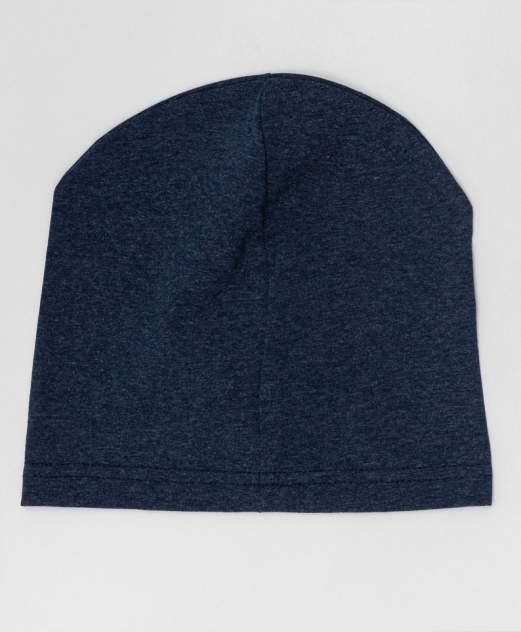 Синяя трикотажная шапка Button Blue для мальчиков 52
