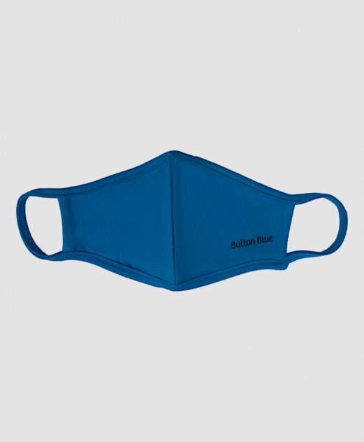 Синяя многоразовая защитная маска Button Blue для мальчиков