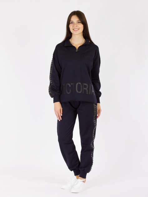 Женские спортивные брюки DAIROS GD50100537, синий