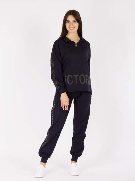 Спортивные брюки женский DAIROS GD50100537 синие S
