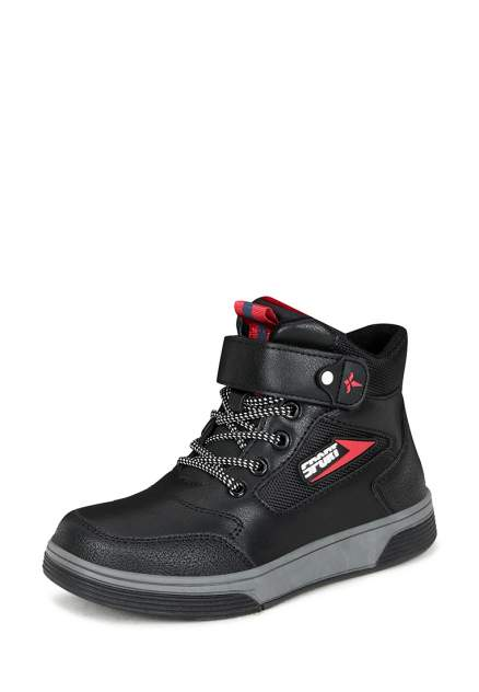 Ботинки детские T.Taccardi, цв.черный