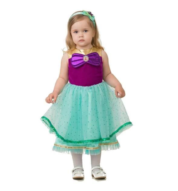 Карнавальный костюм Батик Принцесса Ариэль бирюзовый/фиолетовый р.104