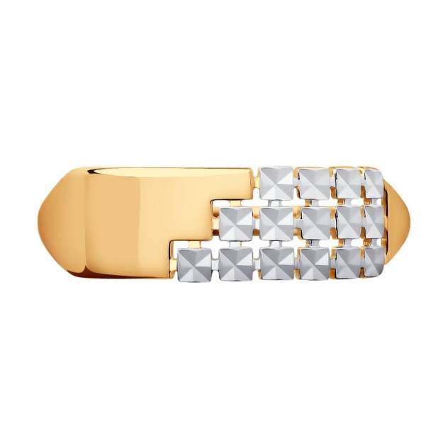 Кольцо женское SOKOLOV 017325 из золота р.16