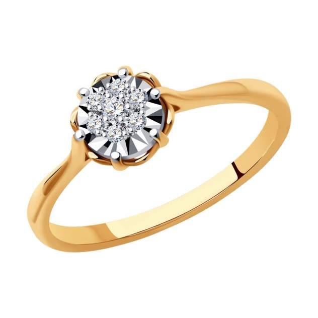 Кольцо женское SOKOLOV 1012159 из золота, бриллиант р.18