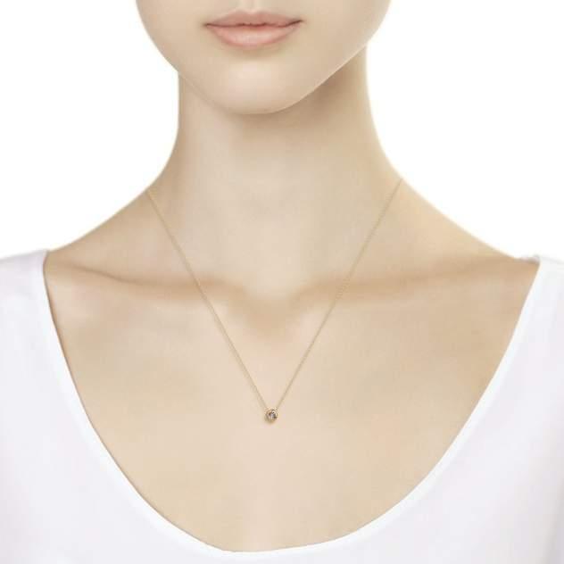 Колье женское Diamant 51-270-01074-1 из золота, бриллиант 42см
