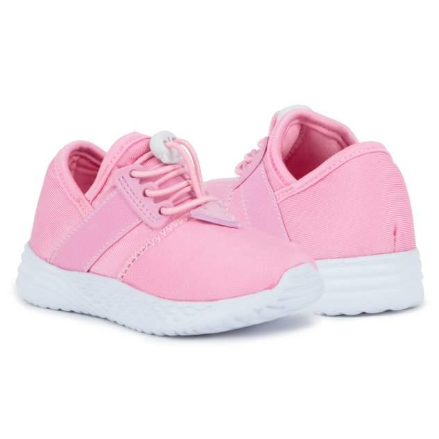 Слипоны детские Kidix, цв.розовый
