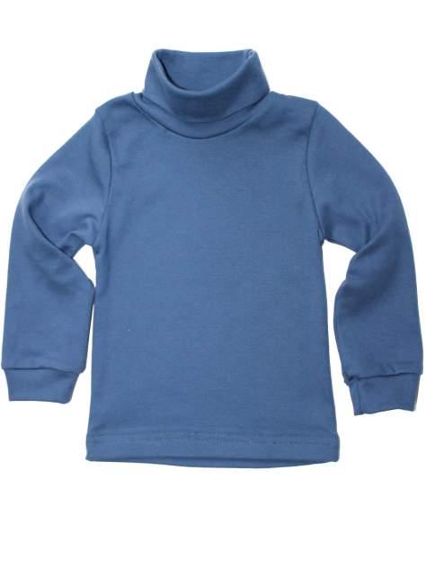 Водолазка детская детская Веселый малыш, цв. синий