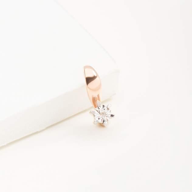 Золотая подвеска с бриллиантом ЛХ03-01370-02-001-02-01