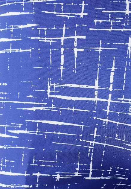 Плавки мужские UOMO FIERO 06SU синие XL