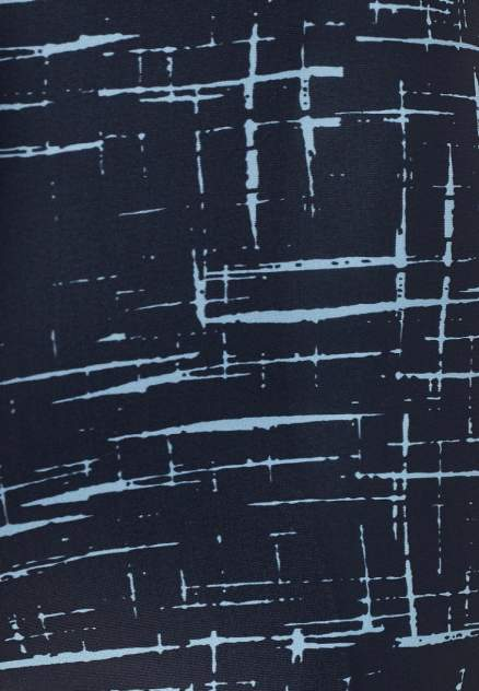 Плавки мужские UOMO FIERO 06SU серые M