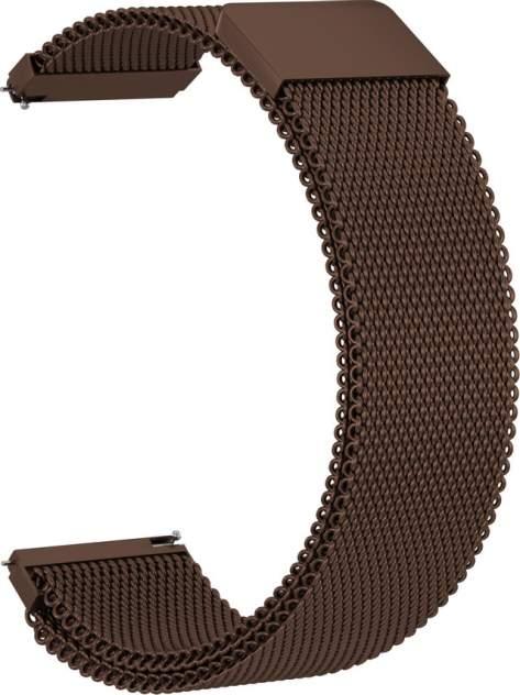 Ремешок для часов GSMIN Milanese Loop 22 для GearS3/GalaxyWatch(46mm) Коричневый