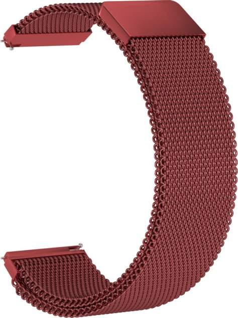 Ремешок для часов GSMIN Milanese Loop 22 для GearS3/GalaxyWatch(46mm) Бордовый