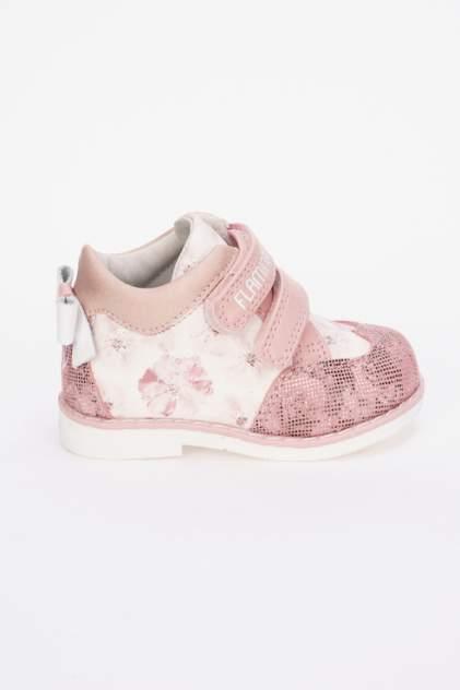 Ботинки Flamingo цв. розовый р.24