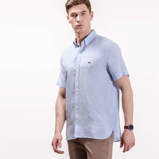 Рубашка мужская Lacoste CH4991T01 голубая 41
