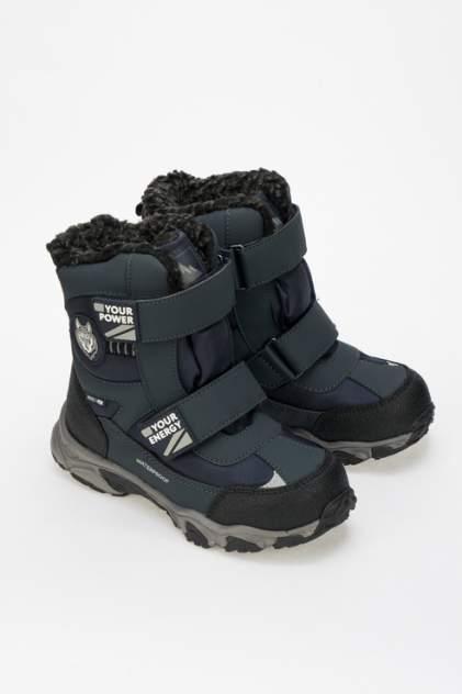 Ботинки Indigo цв. синий р.33