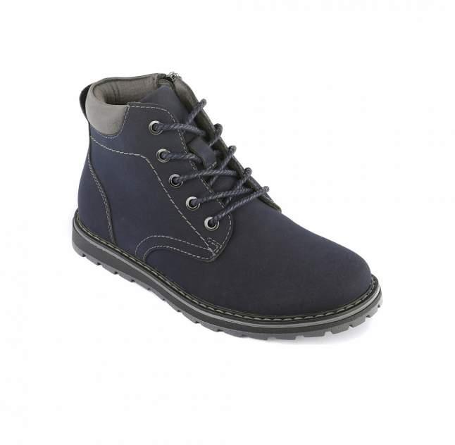 Ботинки для мальчиков ZENDEN, цв. синий, р-р 28