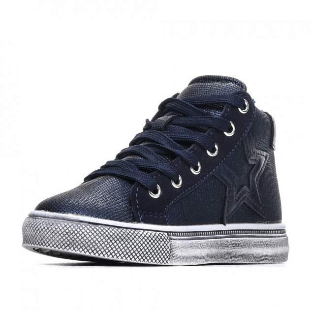 Ботинки для девочек ZENDEN, цв. синий, р-р 32